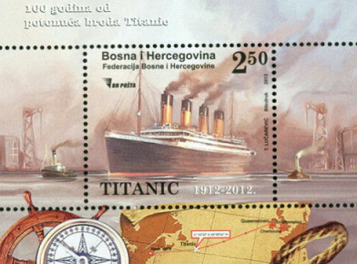 """Stamp """"100th year since the sinking of the Titanic"""", Bosnia and Herzegovina, 2012 