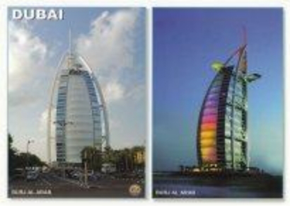 Postcard with the image of the Burj al-Arab hotel | Hobby Keeper Articles