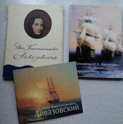 Naborchiki of postcards with the works of Aivazovsky | Hobby Keeper Articles