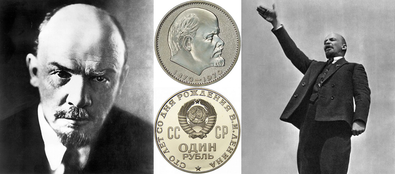 Coins with Lenin | Hobby Keeper Articles