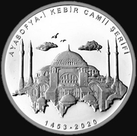 "Silver coin ""Hagia Sophia Mosque"" 20 liras, 2020, Turkey 