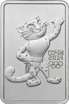 """Silver coin """"the Leopard, Sochi 2014"""" 