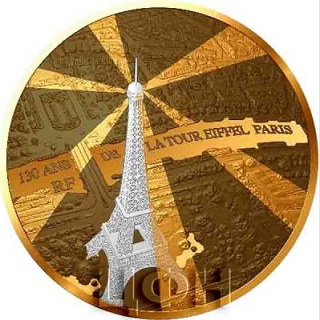 200 Euro coin on the reverse of the Eiffel tower, France, 2019  Hobby Keeper Articles