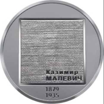 The reverse of the coin Ukraine 2 hryvnia | Hobby Keeper Articles