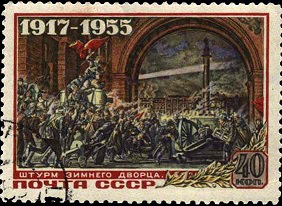 """Postage stamp 40 kopecks. """"Storm of the Winter Palace"""", 1955, USSR 