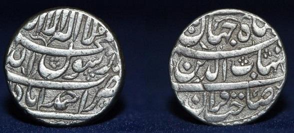 "Silver rupee of the Ahmadabad mint ""Shah Jahan"" | Hobby Keeper Articles"