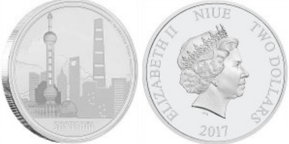 Silver coin 2 dollars on the reverse of the Pundun district of Shanghai, 2017, Niue   H6obby Keeper Articles