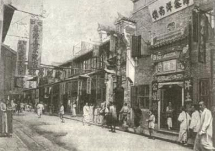Image of Shanghai in the 19th century   Hobby Keeper Articles