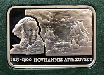Commemorative coin with Aivazovsky | Hobby Keeper Articles
