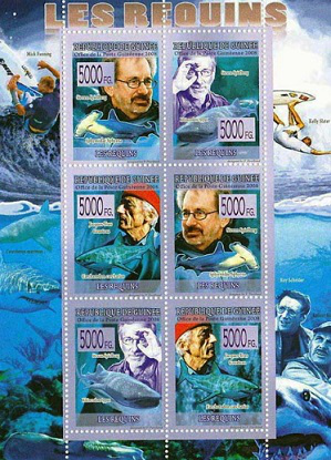 """Stamps, """"Sharks"""", Guinea 