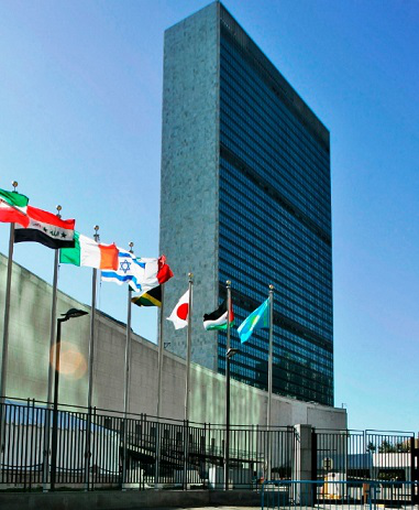 Photo of the UN headquarters in new York | Hobby Keeper Articles