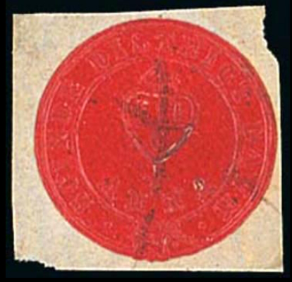 """The first postage stamp in Asia - """"Red Sindh"""", 1852   Hobby Keeper Articles"""