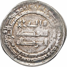 Ancient coin of Baghdad | Hobby Keeper Articles