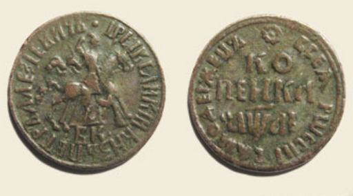 Coin under Peter the great | Hobby Keeper Articles