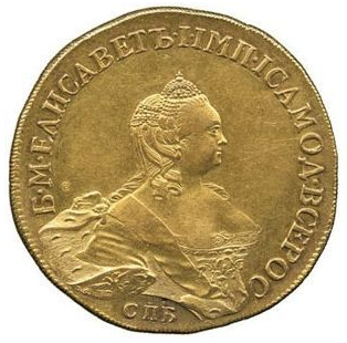 """20 rubles coin of 1755, """"Elizabethan gold"""" / Hobby Keeper Articles"""