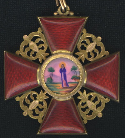 Badge of the Order of St. Anna of the 2nd degree | Hobby Keeper Articles