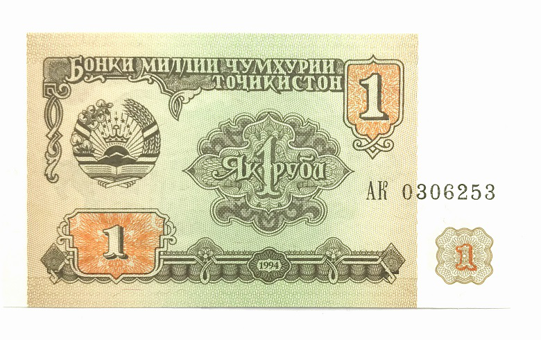 1 ruble banknote, 1994, Tajikistan | Hobby Keeper Articles
