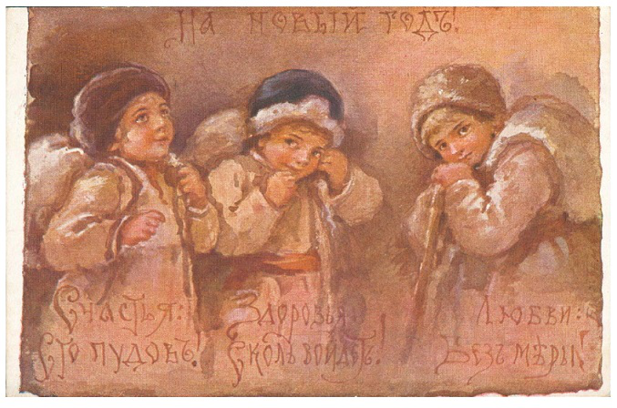 """Postcard By E. M. Boehm. """"For the new year! Happiness: a hundred pounds! Health: how much will enter! Love: without measure!""""   Hobby Keeper Articles"""