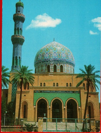 Postcard with a picture of Baghdad | Hobby Keeper Articles