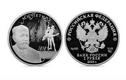 Silver commemorative coin of 2 rubles of the Russian Central Bank | Hobby Keeper Articles