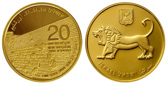 20 shekel coin, 2011, Israel   Hobby Keeper Articles
