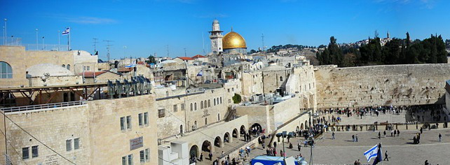The City Of Jerusalem   Hobby Keeper Articles