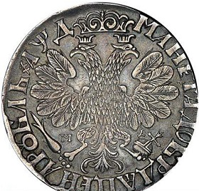 Silver coin 1 ruble reverse, 1705 | Hobby Keeper Articles