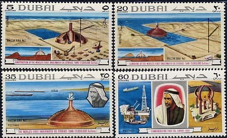 Postage stamps 5, 20, 35, 60 dihrams, Dubai | Hobby Keeper Articles