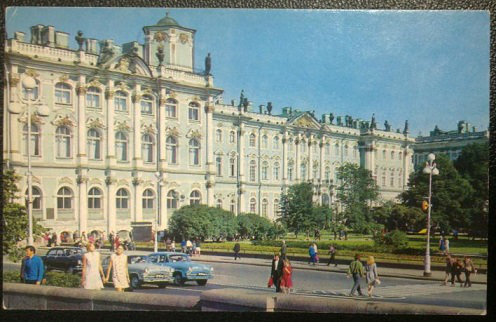 "Postcard ""Winter Palace, Leningrad"", 1970 | Hobby Keeper Articles"