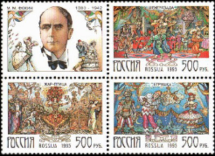 "Stamps Russia for the 100th anniversary of the ballet ""the Nutcracker"" 