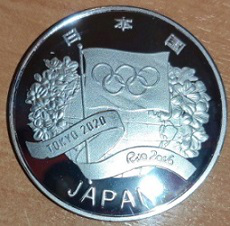 """Olympic memorial sign """"Tokyo 2020"""" reverse 