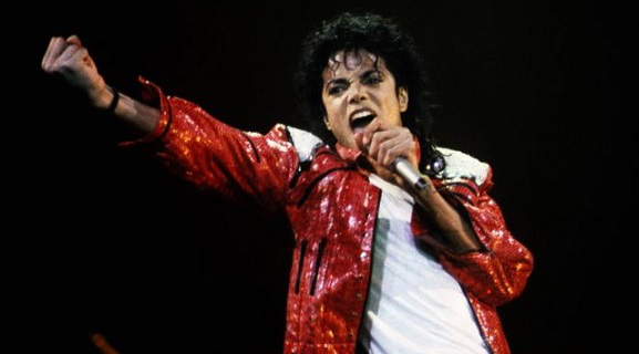 Photo Michael Jackson at a concert | Hobby Keeper Articles