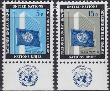 Postage stamps with the image of the UN headquarters, USA | Hobby Keeper Articles