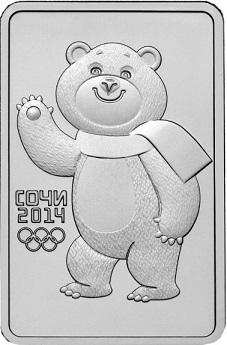 "3 ruble coin ""Mishka Sochi 2014"" | Hobby Keeper Articles"