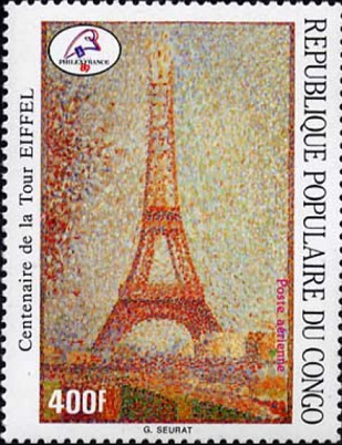 """The Eiffel tower stamp. J. Sera"""" 400f, Congo   Hobby Keeper Articles"""