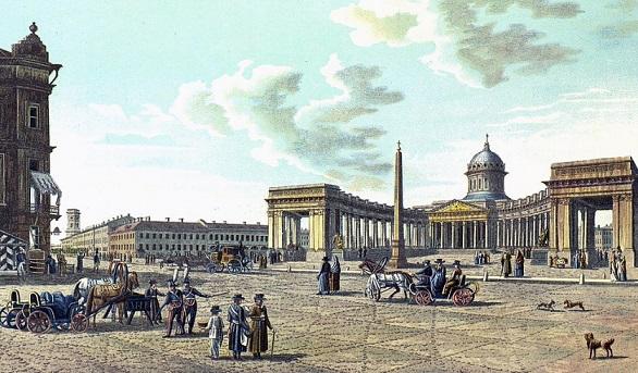 Kazan Cathedral | Hobby Keeper Articles