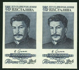 Commemorative Stamps dedicated to Stalin | Hobby Keeper Articles