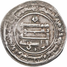 Madinat al-Salaam on the coin of the Abbasid Caliphate | Hobby Keeper Articles