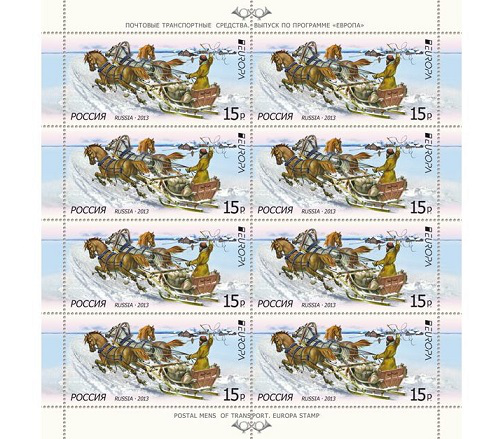 """Mini-list of 8 postage stamps 15p. """"Postal vehicles"""", 2013, Russia   Hobby Keeper Articles"""