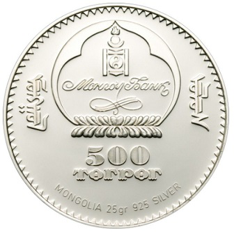 Silver coin, 2008, Mongolia | Hobby Keeper Articles
