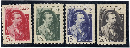 """Postage stamps """"40th anniversary of the death of Friedrich Engels"""", 1935, USSR 