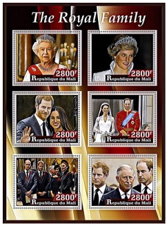 """List of stamps """"Royal family"""", Republic of Mali   Hobby Keeper Articles"""