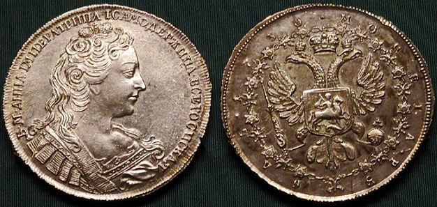 """A copy of the trial ruble """"Anna with a chain"""" from the Hermitage collection 