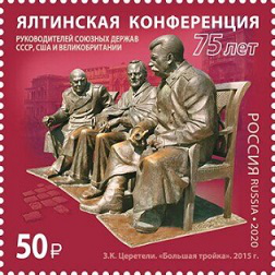 "Postage stamp 50p ""Yalta conference. 75 years"", Russia, 2020 