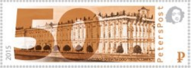 Postage stamp 50p., 2015, Russia | Hobby Keeper Articles