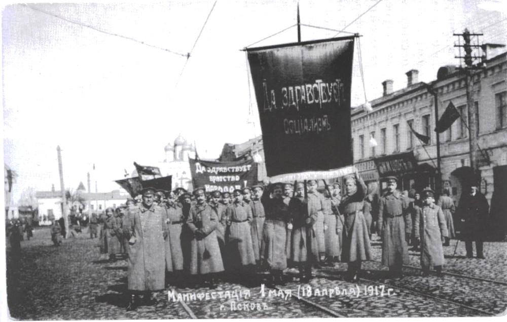 Манифестация 1 мая 1917 | Hobby Keeper Articles