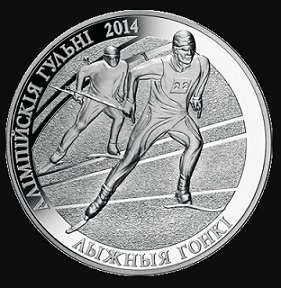 100 rubles coin reverse, Republic of Belarus, 2012| Hobby Keeper Articles