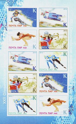 """Postage stamps """"Sochi 2014"""", Transnistria 