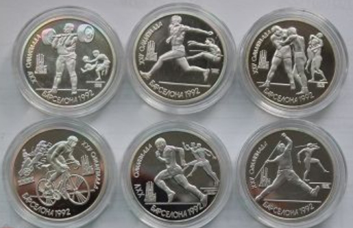 Barcelona 1992 coin set | Hobby Keeper Articles