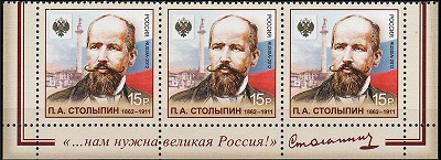 """Hitch of three brands """"P. A. Stolypin"""", Russia, 2012 